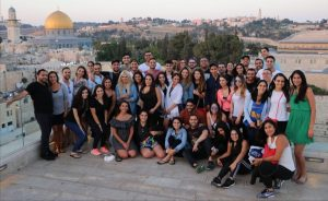 israel Trip - MyAish
