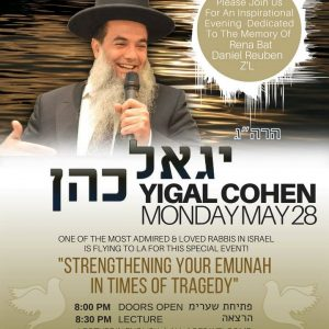 MyAish-Rabbi-yigal-Cohen-2018-Aish-LA-Website-300x300 - MyAish Events